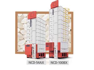 ncd-100